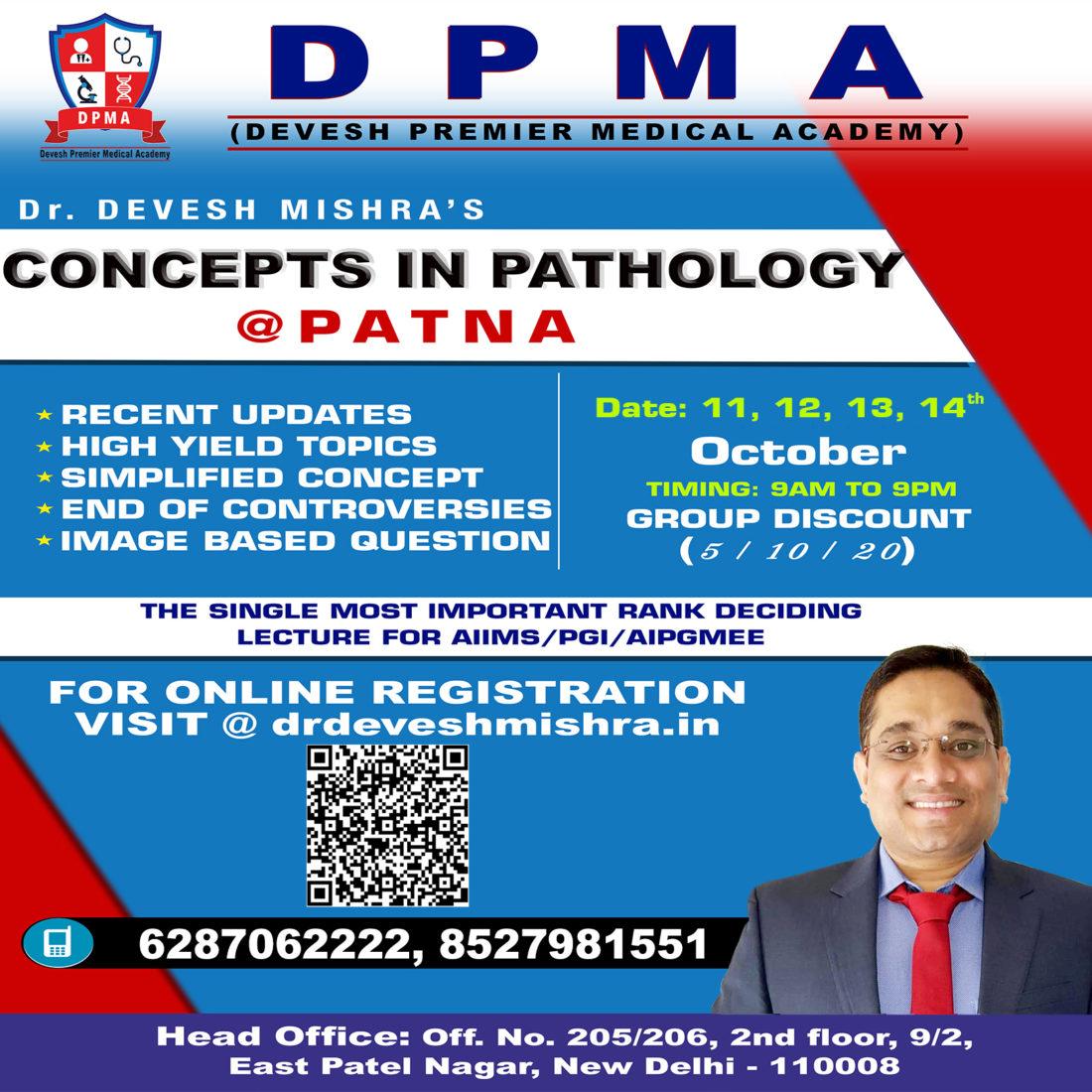 Patna website (3)