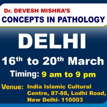 CIP Delhi